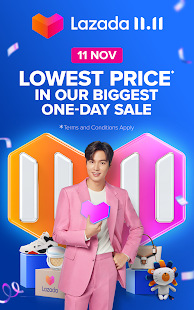 Lazada - 11.11 Biggest One-Day Sale Screenshot