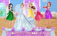 結婚しよう - パーフェクトな結婚式のおすすめ画像5