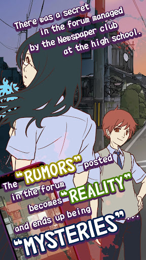 Mysterious Forum and 7 Rumors [Visual Novel] APK MOD – ressources Illimitées (Astuce) screenshots hack proof 2