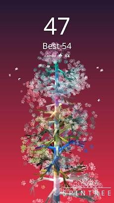 スピンツリ3D ー (SpinTree 3D): 盆栽のおすすめ画像1