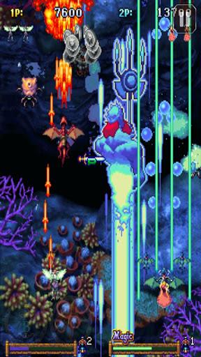 Dragon Blaze classic 1.0.2 screenshots 2