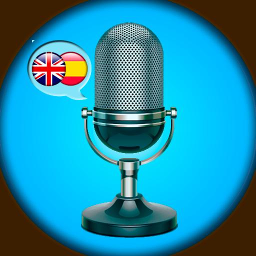English - Spanish. Translator