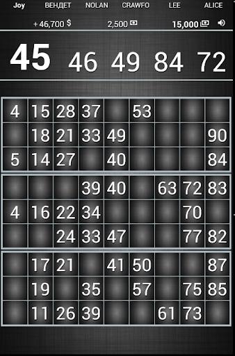 Bingo Live Black Edition Money Game Lotto online $ 1.1.4.2.4 Screenshots 19