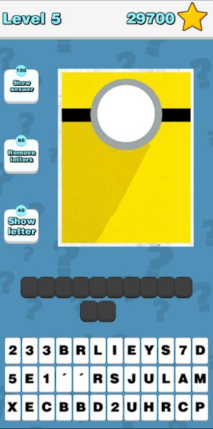 MovieQuiz: quiz about movies, cartoons, TV series screenshot 3
