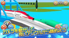 連結だいすき - 一番カッコイイ電車のゲームのおすすめ画像5