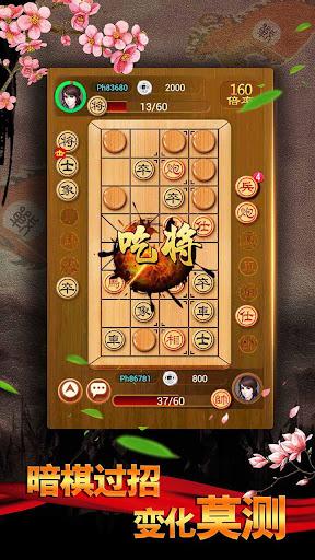 Chinese Chess: Co Tuong/ XiangQi, Online & Offline  Screenshots 17