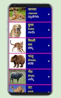 Learn Hindi from Kannada