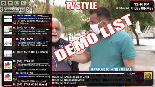 Ultimate IPTV Playlist Loader 4.40 Screenshots 11