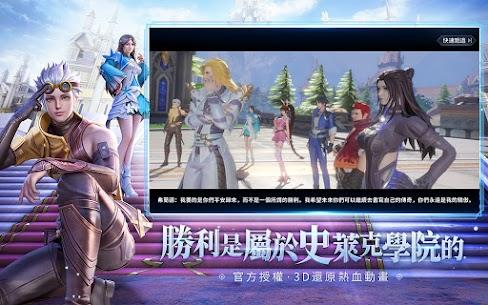 斗羅大陸3D:魂師對決 2