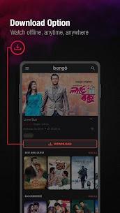 Bongo – Watch Movies, Bongo Entertainment apk file 2021 5