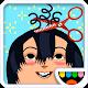 Toca Hair Salon 2 - Free! cover