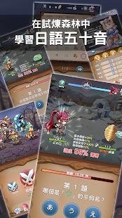 Japanese Alphabet 50 sounds -Beginners Quest 10.3 Screenshots 3