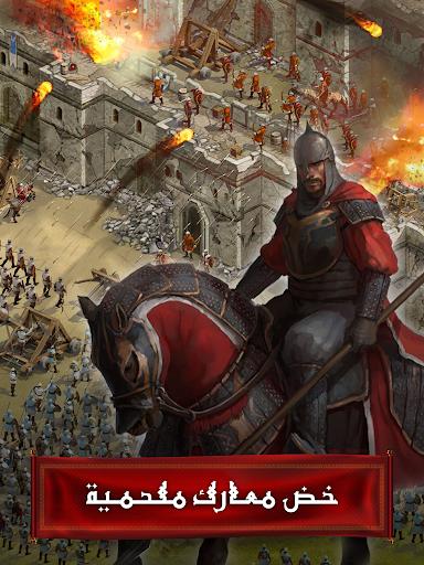 Kingdoms Online apktram screenshots 6