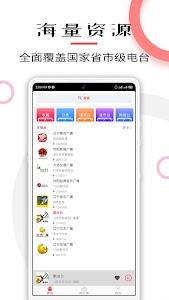FM网络收音机-海外华人中文电台 1.0.0
