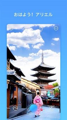 PICNIC - 人気アプリ, 旅行写真, くもり加工のおすすめ画像1