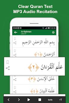 Easy Quran Mp3 Audio Offline Complete with Qiblaのおすすめ画像1