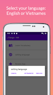 Free JLPT Vocabulary N4 – JLPT Từ vựng N4 – N4 Tango 4