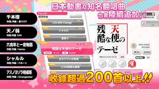 BanG Dream! u5c11u5973u6a02u5718u6d3eu5c0d 4.7.0 screenshots 2
