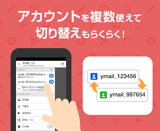 Yahoo! Mail - Free Email - android2mod screenshots 3