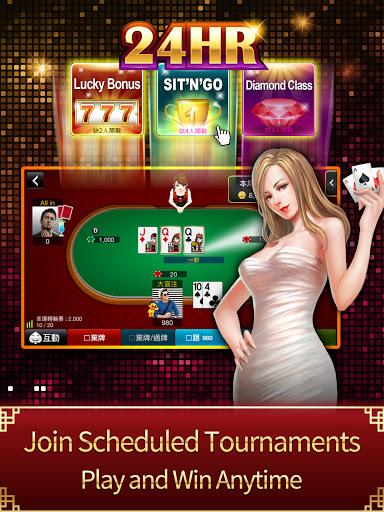 u5fb7u5ddeu64b2u514b u795eu4f86u4e5fu5fb7u5ddeu64b2u514b(Texas Poker) 6.0.1.2 screenshots 23