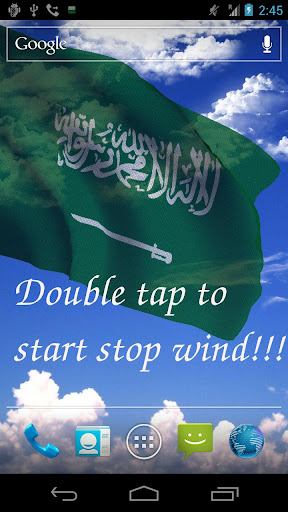 saudi arabia flag live wallpaper screenshot 1