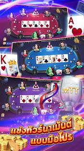 Royal Poker - u0e44u0e1eu0e48u0e40u0e17u0e47u0e01u0e0bu0e31u0e2au0e23u0e2du0e22u0e31u0e25 43.0 Screenshots 4