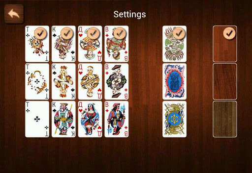 Online Belka Card Game  Screenshots 24