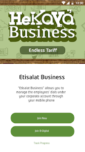 Etisalat Business – EG 2.3.1 Android Mod APK 2