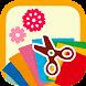 折り紙ちょきちょき みんな遊べる切り紙アプリ