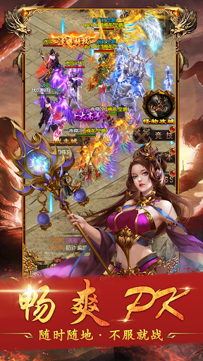 Idle Legendary King-immortal destiny online game android2mod screenshots 3