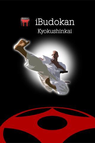 Kyokushin - FREEのおすすめ画像1