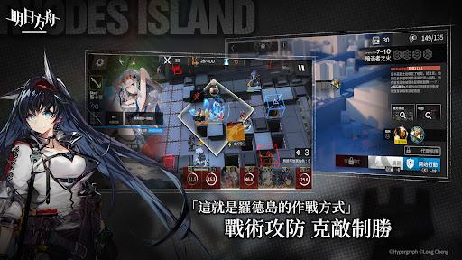 u660eu65e5u65b9u821f apkdebit screenshots 2