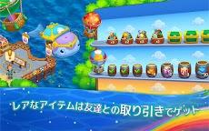 マジカルアイランド – 新感覚マジカル農業ゲームのおすすめ画像4
