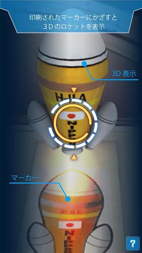 ARcube - AR(拡張現実)アプリ For PC Windows (7, 8, 10, 10X) & Mac Computer Image Number- 5