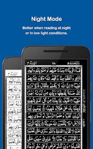 HOLY QURAN – القرآن الكريم 6