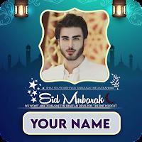 Eid Mubarak Photo Frame With Name 2021
