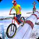 不可能トラック自転車ライダー:サイクルシミュレーション