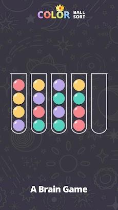 カラーボールソート - パズルゲームの並べ替えのおすすめ画像4