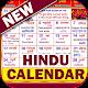 Hindu Calendar New para PC Windows