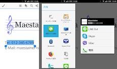 通話アプリ選択 - Premium Dialerのおすすめ画像4