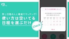 恋活・恋愛は写真で出逢えるDating 恋活アプリで恋愛から趣味友達募集まで!【登録無料】のおすすめ画像2