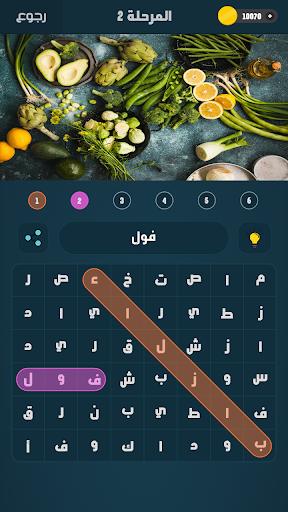 لعبة كلمة السر بالصور  screenshots 3