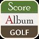 ゴルフスコア管理『スコアルバム』写真で簡単スコア管理