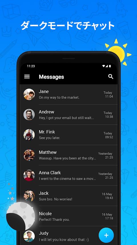 Messengerのおすすめ画像3