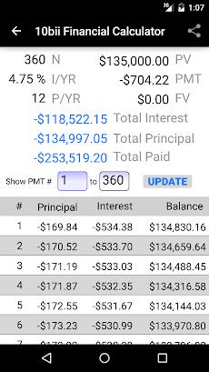 10bii Financial Calculatorのおすすめ画像3