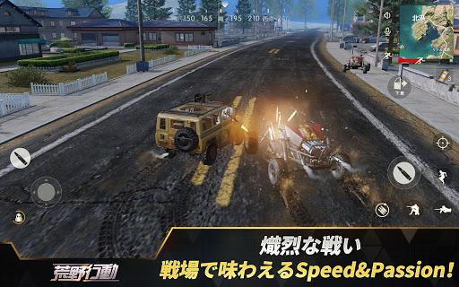 u8352u91ceu884cu52d5-AIR  screenshots 10