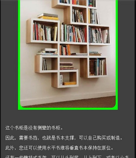 bookshelf 10.0 Screenshots 1