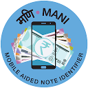 MANI – Mobile Aided Note Identifier