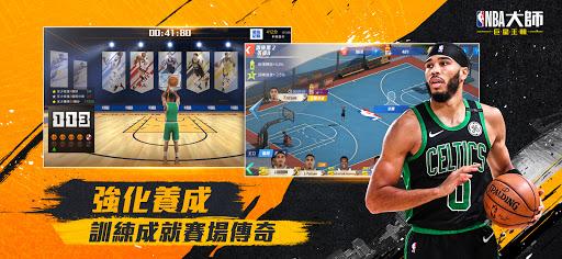 NBAu5927u5e2b Mobile - Carmelo Anthonyu91cdu78c5u4ee3u8a00 3.9.10 screenshots 21
