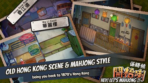 Let's Mahjong in 70's Hong Kong Style  screenshots 2